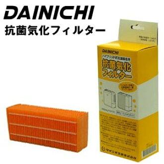 dainichihaiburiddo式加湿器抗菌气化过滤器H060507
