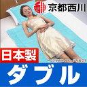 安心の国内ブランド安心の日本製京都西川アイスジェルパッド ダブルサイズ サイズ90×140(cm)PCM-5402/PCM5402 ランキングお取り寄せ