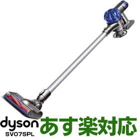 【国内正規品/あす楽対応】 コードレス スタンド&ハンディクリーナー  Dyson V6 slim origin ダイソンSV07SPL