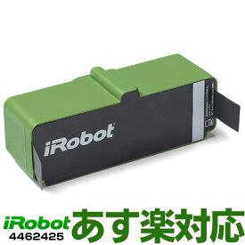 【あす楽・国内正規品】アイロボット iRobot 自動掃除機ルンバ900シリーズ 885.875用専用ルンバ リチウムイオンバッテリー(青)アイロボット純正品4462425