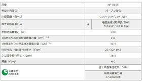 【あす楽対応/在庫有/即納】象印圧力IH炊飯ジャー極め炊き0.09〜0.54(0.5〜3合)NP-RL05-TA