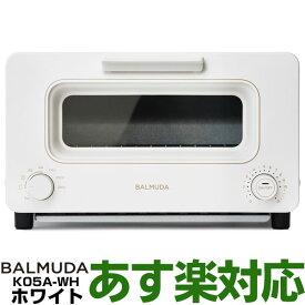 【あす楽対応/ポイント5倍/2020年9月24日リニューアル/新品・未開封】BALMUDA/バルミューダBALMUDA The Toaster(バルミューダ ザ・トースター)オーブントースターK05A-WHホワイト
