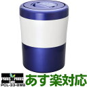【あす楽対応・ポイント2倍】島産業 家庭用生ごみ減量乾燥機 「パリパリキューブライトアルファ」 PCL-33-BWBブルース…