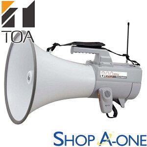 メーカー取寄せTOA トーア 選挙に最適ワイヤレスメガホン 30Wホイッスル音付ER-2830W