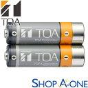 TOA トーア 赤外線マイク用充電電池IR-200BT-2