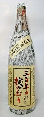 【寿虎屋酒造】 三百年の掟やぶり 本醸造 無濾過槽前原酒 1800ml