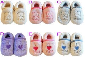 ベビーブーティ ふわふわで肌触りもよく赤ちゃんの室内履き 3サイズ0〜6M/6〜12M/12〜24M 1106