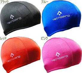 メール便(定型・定形外)ベビー キッズ 子供 スイムキャップ 水泳帽 ワンサイズ 水泳帽子