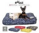 【eMus・エミューズ】 オリジナル・ペイズリースクエアクッション【ペットソファ/ペットベット/犬ベッド/カドラーベット/ 犬ベット おしゃれ】