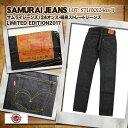 【限定生産】サムライジーンズ SAMURAI JEANS [S710XX24oz-2] 24オンス ストレートジーンズ 極 サムライジーンズ24oz. 細身ストレート…