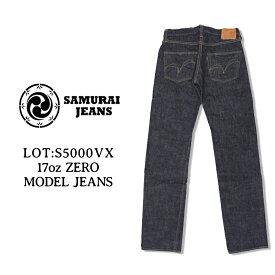 【10%クーポン】 サムライジーンズ SAMURAI JEANS [S5000VX] 零モデル・ストレートジーンズ 17oz 新バックポケットステッチ