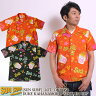"""5f60e6cd SUN SURF Hawaiian shirt DUKE KAHANAMOKU S/S OP SHIRT """"SUCK"""