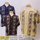 1ea5592a Sun surf SUN SURF Hawaii Ann shirt