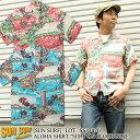 3a10ffe0 Sun surf SUN SURF Hawaiian shirt Hawaii Ann shirt collection