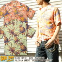 a991fedd Sun surf SUN SURF Hawaiian shirt Hawaii Ann shirt collection pineapple  [SS37473]