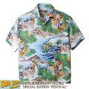 """【先行予約】 SUN SURF アロハシャツ PALI HAWAIIAN STYLE SPECIAL EDITION """"FESTIVAL"""" [SS37862] サンサーフ 東洋エンタープライズ ハ…"""