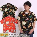 5c947f8e SUN SURF Hawaiian shirt 1950S S/S RAYON HAWAIIAN SHIRT