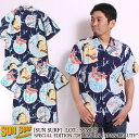 "SUN SURF アロハシャツ SUN BROS&CO SPECIAL EDITION ""DEMON ON JAPAN BEAUTY"" [SS38105] サンサーフ 東洋エンタープライズ ハワイアン…"
