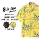 サンサーフ,SUNSURF,オープンシャツ,アロハシャツ,ss38406