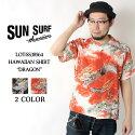サンサーフ,SUNSURF,オープンシャツ,アロハシャツ,和柄,ss38564
