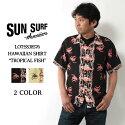 サンサーフ,SUNSURF,オープンシャツ,アロハシャツ,ハワイアンシャツ,ss38576