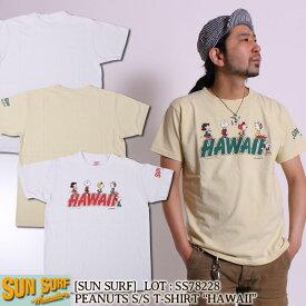 "SUN SURF×PEANUTS S/S T-SHIRT ""HAWAII"" [SS78228] サンサーフ 東洋エンタープライズ Tシャツ 半袖 ピーナッツ スヌーピー SNOOPY アメカジ プリント メンズ"