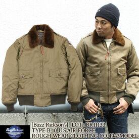 【10%クーポン】 バズリクソンズ タイプB-10 Buzz Rickson's フライトジャケット [BR11133] バズリクソンズ Buzz Rickson's バズリクソンズ [送料無料] タイプB-10 Buzz Rickson's