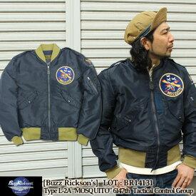 """バズリクソンズ タイプL-2A 6147th Tactical Control Group """"Mosquitoes"""" [BR14131] 東洋エンタープライズ Buzz Rickson's モスキートパッチ フライトジャケット スコードロン アウター 防寒 ミリタリー アメカジ メンズ"""