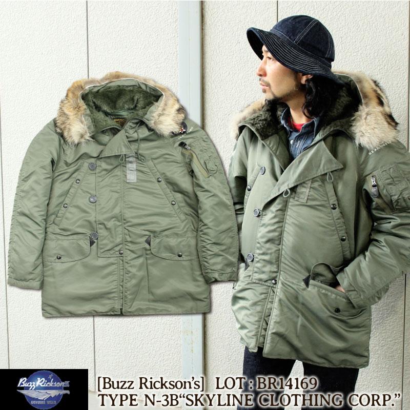 バズリクソンズ タイプN-3B Buzz Rickson's クルージャケット [BR14169] SKYLINE CLOTHING CORP. 実名 復刻 スカイラインクロージング