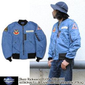 【10%クーポン】 バズリクソンズ Buzz Rickson's フライトジャケット タイプL-2B Type Astronaut L-2B 東洋エンタープライズ メンズ [送料無料] [BR14188]
