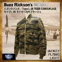 バズリクソンズ タイプL-2B タイガーカモ Buzz Rickson's フライトジャケット [BR13243] バズリクソンズ Buzz Rickson's バズリクソンズ [送料無料] フライトジャケット L-2B Buzz Rickson's カモフラージュ