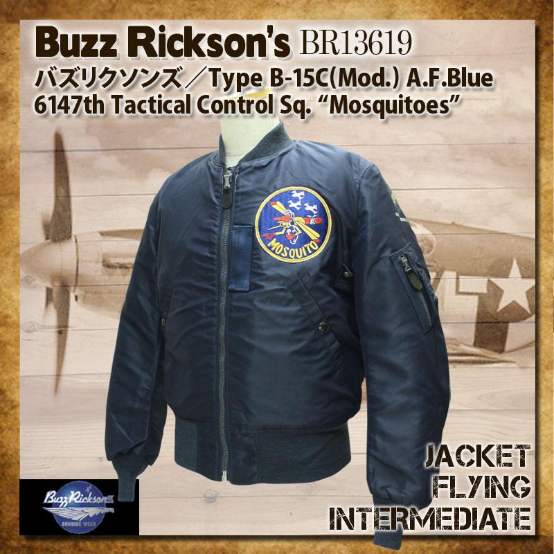 """バズリクソンズ タイプB-15Cモディファイド・エアフォースブルー """"モスキート"""" Buzz Rickson's フライトジャケット [BR13619] バズリクソンズ Buzz Rickson's[送料無料] Type B-15C (Mod.) A.F. BLUE """"Mosquitoes"""""""