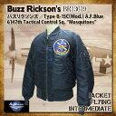 """【ポイント10倍!】 バズリクソンズ タイプB-15Cモディファイド・エアフォースブルー """"モスキート"""" Buzz Rickson's フライトジャケット…"""