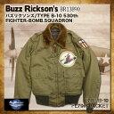 バズリクソンズ タイプB-10 Buzz Rickson's フライトジャケット [BR13890] 530th FIGHTER-BOMB.SQUADRON TYPE B-10 [送料無料] タイプB…