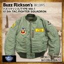 """【ポイント10倍!】 バズリクソンズ タイプMA-1 Buzz Rickson's フライトジャケット [BR13895] バズリクソンズ [送料無料] TYPE MA-1 """"…"""