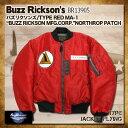 """バズリクソンズ TYPE RED MA-1 Buzz Rickson's フライトジャケット [BR13905] バズリクソンズ [送料無料] TYPE RED MA-1 """"BUZZ RICKSON…"""