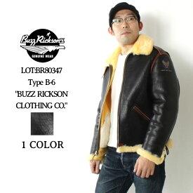 【10%クーポン】 バズリクソンズ タイプB-6 Buzz Rickson's レザーフライトジャケット [BR80347] シープスキンフライトジャケット ミリタリー 革ジャン 日本製 ムートン 防寒 東洋エンタープライズ BUZZ RICKSONS