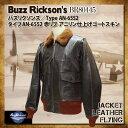 バズリクソンズ タイプAN-6552 Buzz Rickson's レザーフライトジャケット [BR80445] バズリクソンズ Buzz Rickson's バズリクソンズ […