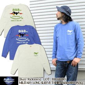 "Buzz Rickson's 長袖Tシャツ L/S T-SHIRT ""343rd RECON.S.Q."" [BR68080] 東洋エンタープライズ バズリクソンズ 長袖 ロンT ロングスリーブ Tシャツ プリント アメカジ メンズ ミリタリー"