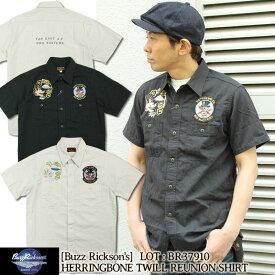 バズリクソンズ BUZZ RICKSON'S 半袖リユニオンシャツ [BR37910] ヘリンボーンツイル スコードロンパッチ付 アメカジ メンズ