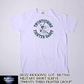 """残り1点! Buzz Rickson's 半袖Tシャツ S/S T-SHIRT """"TWENTY THIRD FIGHTER GROUP"""" [BR77610] 東洋エンタープライズ バズリクソンズ フライングタイガー 丸胴 半袖 Tシャツ プリント ショートスリーブ アメカジ ミリタリー メンズ"""
