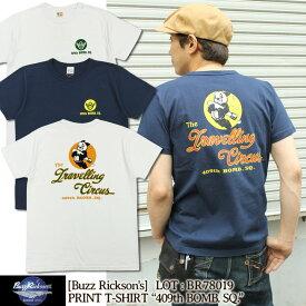 "Buzz Rickson's 半袖Tシャツ S/S T-SHIRT ""409th BOMB. SQ.""[BR78019] 東洋エンタープライズ バズリクソンズ 半袖 Tシャツ プリント ショートスリーブ アメカジ ミリタリー メンズ"