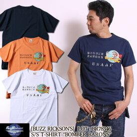 """Buzz Rickson's 半袖Tシャツ S/S T-SHIRT """"BOMBER BARONS"""" [BR78346] バズリクソンズ 東洋エンタープライズ Tシャツ 半袖 プリント ショートスリーブ アメカジ ミリタリー メンズ"""