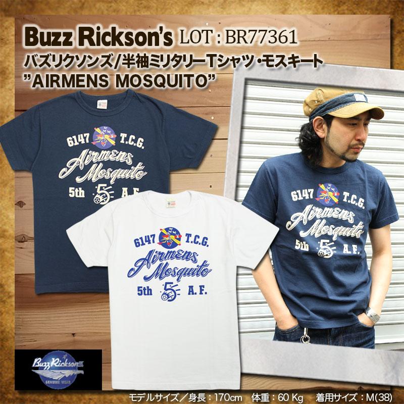 """バズリクソンズ Buzz Rickson's Tシャツ 半袖ミリタリーTシャツ [BR77361] モスキート スコードロン """"AIRMENS MOSQUITO"""" メンズ"""