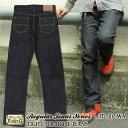 EIGHT-G タイトストレートジーンズ [102-WA(800-WA)] エイトジー 日本製 国産 ジーパン デニム パンツ タイトジーンズ ストレートデニム 細め 細目 アメカジ メンズ Px2