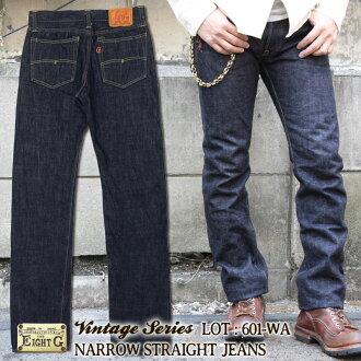 ATSI EIGHT-G jeans narrow straight jeans vintage tight denim mens [601] @