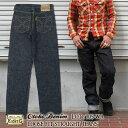 エイトジー 日本製 ルーズストレートジーンズ [705-WA] 国産 EIGHT-G ジーパン デニム パンツ ヘビーオンスジーンズ ヘビーオンスデニ…