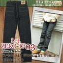 ジーンズ エイトジー デニム ジーパン【ZERO-TF03】タイトフィットジーンズ ストレートジーンズ メンズデニム EIGHT-G 普段穿きジーン…