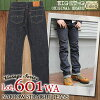 ATSI EIGHT-G jeans narrow straight jeans vintage tight denim mens [601] @