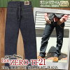 Wear it ジーンズエイトジーデニムジーパン 21 ounces jeans tight fit jeans straight jeans denim EIGHT-G usual times; jeans denim jeans ZERO zero denim underwear slim on the small side jeans constant seller jeans heavy ounce @